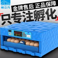 Инкубатор с инкубатором теплого куба полностью автоматическая Бытовой инкубатор маленький умный куриный инкубатор