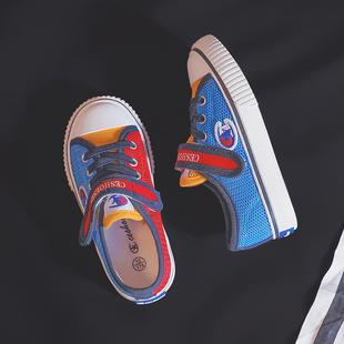 【美国匡威正版授权】镂空网面儿童帆布鞋