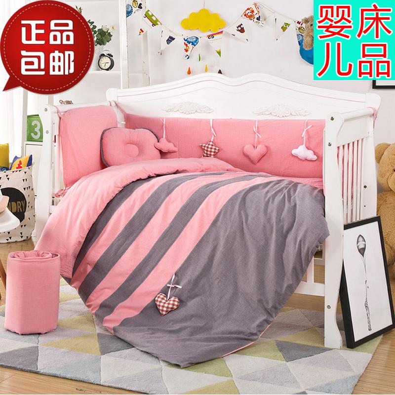 婴儿床上用品三件套全棉秋冬款纯棉四件套棉被新生儿床品床围套件