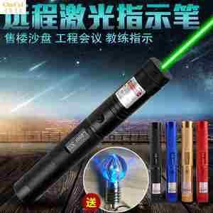 灯彩瞄准射线儿童玩具红外线<span class=H>激光灯</span>图案头绿光防水新款镜片大功率