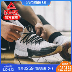 Peak basketball shoes men's shoes 2019 summer lightning blood burning Luwei special edition actual combat shoes sports shoes men