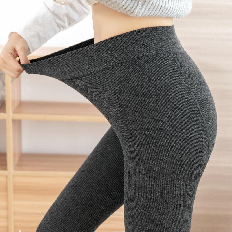【加绒保暖】羊绒加绒1900D打底裤