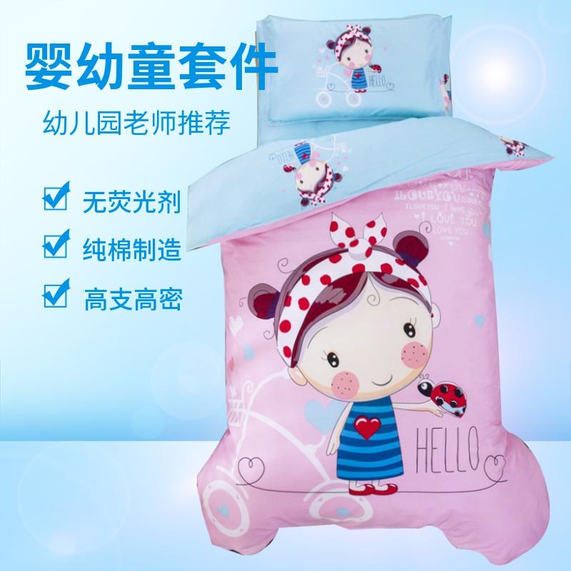 幼儿园件套三纯棉宝宝入园床品被褥件套被子AB版午睡被含芯六儿童