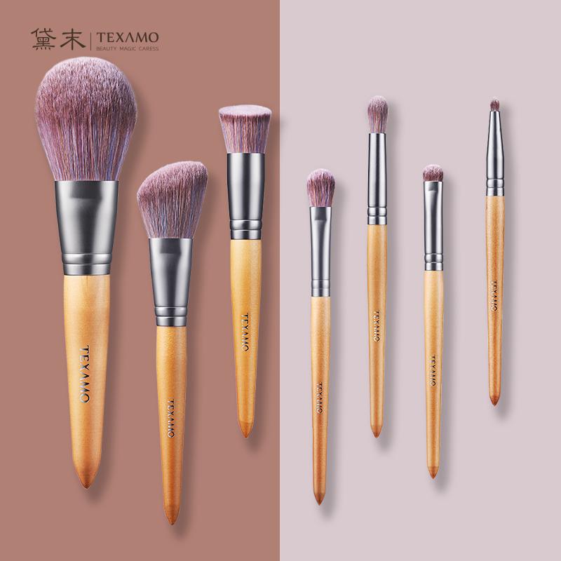 Texamo/黛末化妆刷7支木色化妆套装初学者化妆刷工具散粉刷腮红刷限100000张券