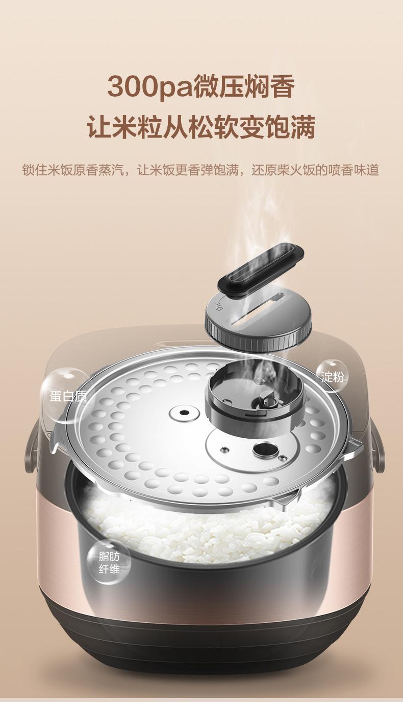 美的 MB-FB40M205 多功能智能电饭煲 4L 图4