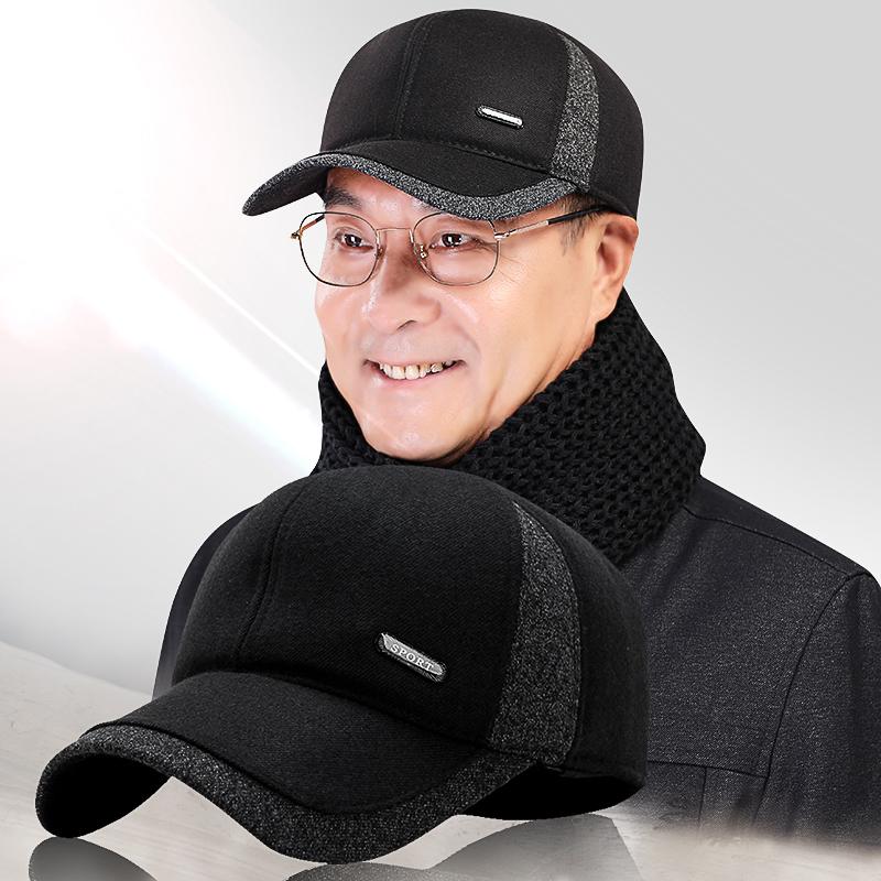 中老年保暖棉帽带护耳鸭舌帽棒球帽