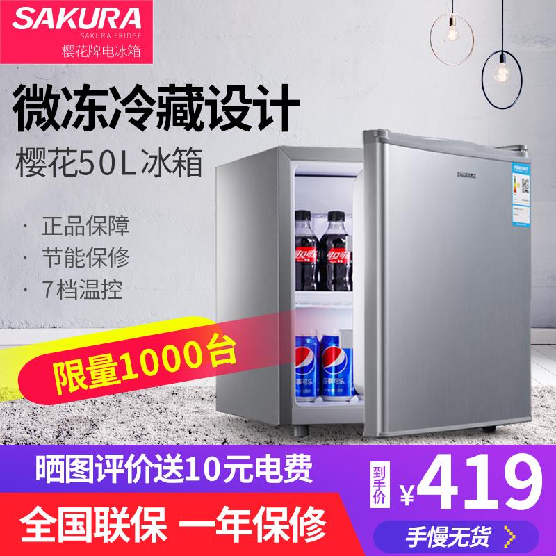 Sakura/樱花 学生家用节能冰箱 冷冻冷藏 宿舍小型双层单门小冰箱