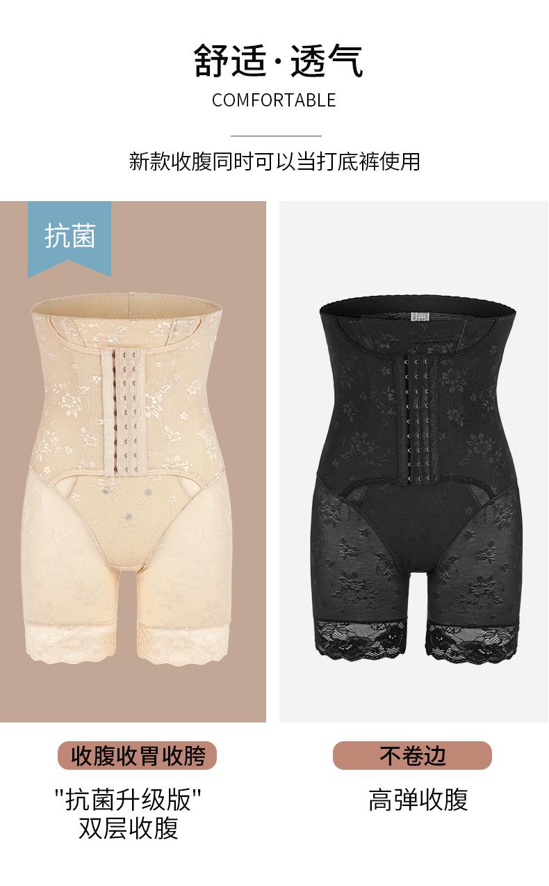 束腰 塑身衣高腰塑身褲產后收腹內褲女收小肚子神器塑形強力束腰無痕提臀收胃