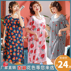 Summer long cotton silk nightdress is thinner short-sleeved cotton silk lady rayon plus fat plus size fat mm home service