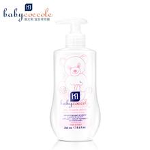 宝贝可可丽婴幼儿童护肤面霜250ML
