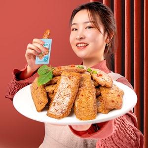 120包网红手撕素肉素牛排素牛肉辣条豆干零食小吃休闲食品大礼包