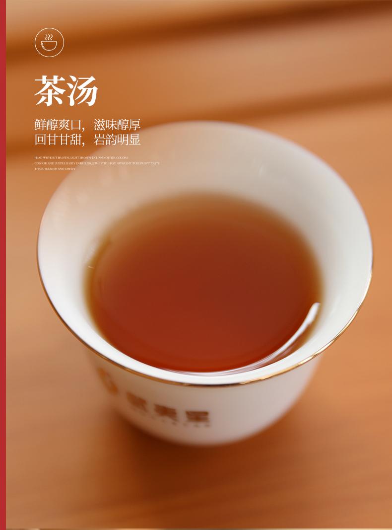 武夷星武夷岩茶肉桂茶武夷山乌龙茶茶叶大红袍散装茶详细照片
