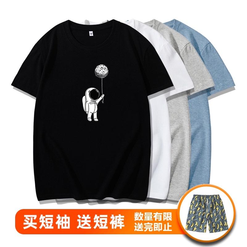 男士t恤短袖2021新款夏季潮流纯棉宽松半袖打底衫体恤ins潮牌男装
