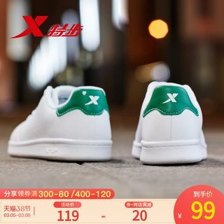 Xtep couple shoes 2021 spring new men's shoes women's shoes white shoes sports shoes official shoes casual shoes