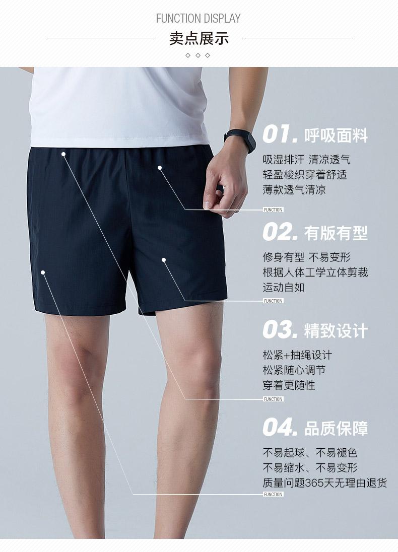 特步 男士运动速干短裤/T恤 图3