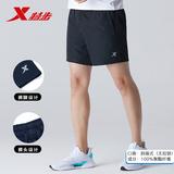 特步 男士运动短裤跑步裤 券后39元包邮