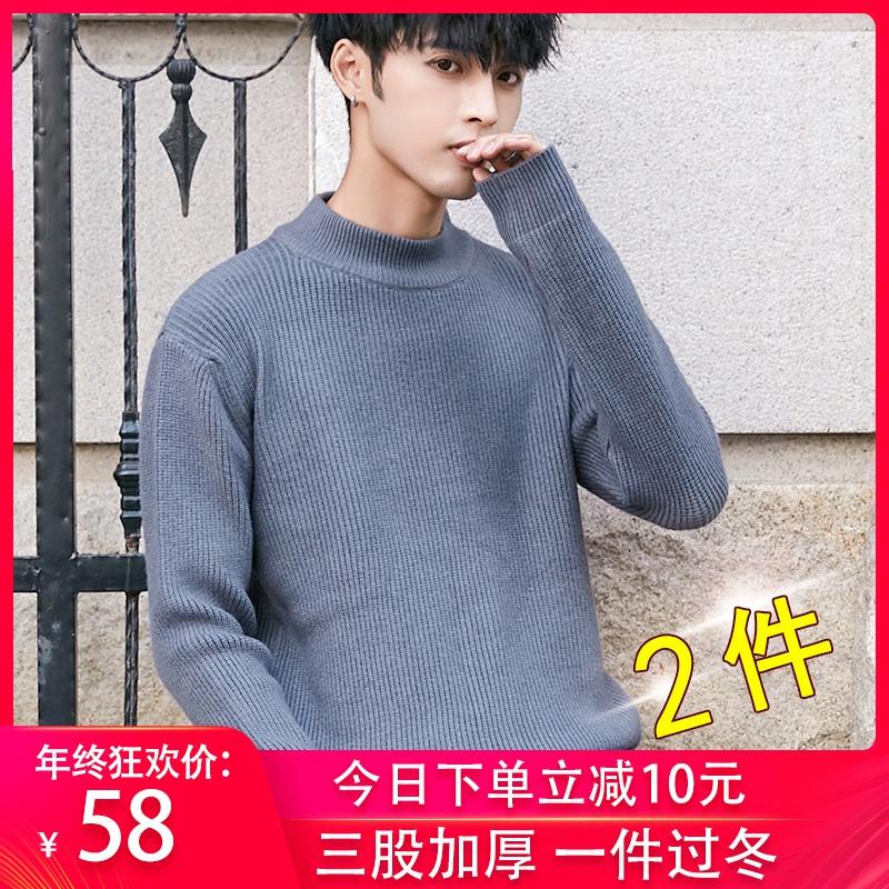 秋冬季新款半高领毛衣男宽松男士针织打底衫加绒加厚学生情侣外套