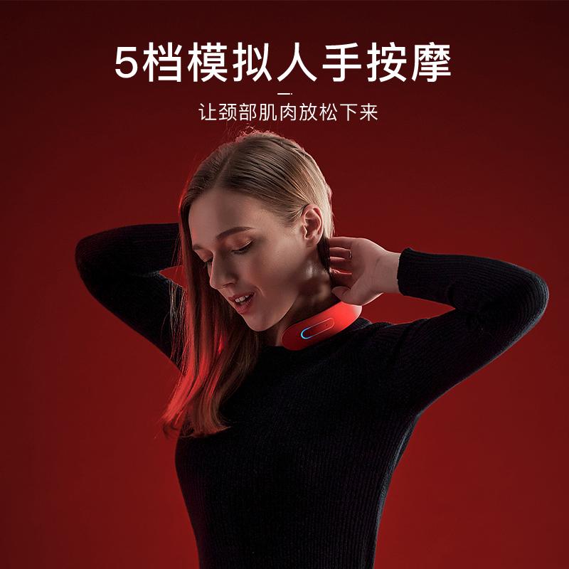 网易智造EMS颈椎按摩仪创意文字版礼盒装超长续航轻松舒适按摩仪