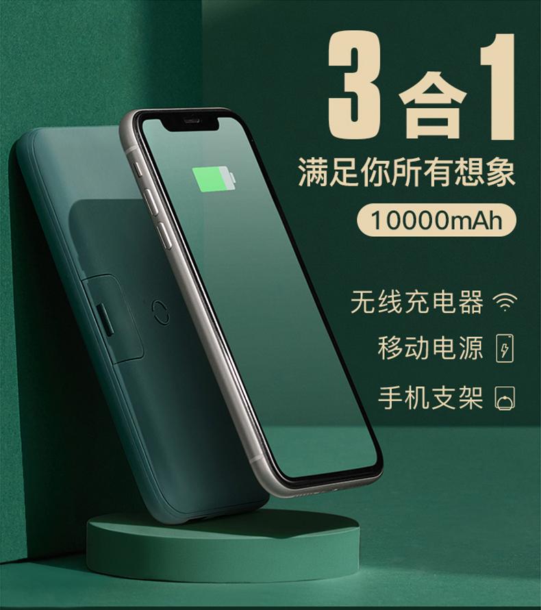 网易严选 无线超薄充电宝 10000毫安大容量 图1