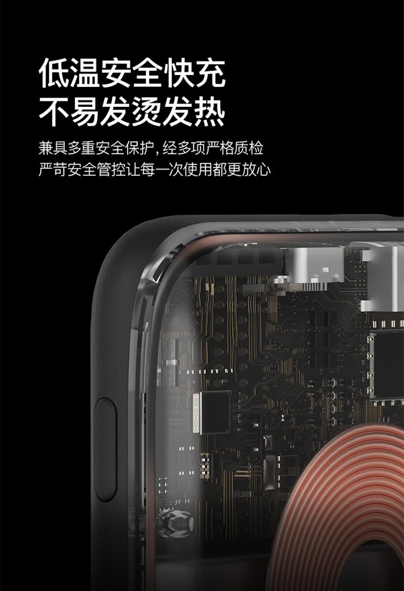 网易严选 无线超薄充电宝 10000毫安大容量 图15