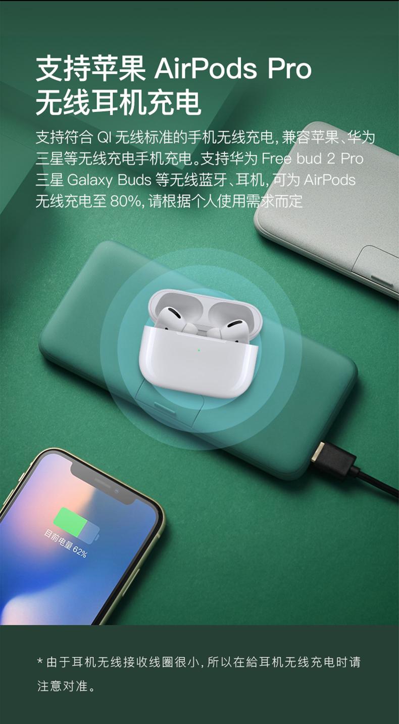网易严选 无线超薄充电宝 10000毫安大容量 图11