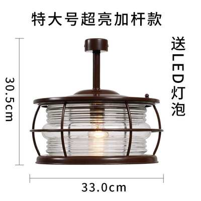 Garden sun room special lighting chandeliers led lighting fixtures Chinese outdoor terrace ceiling lights waterproof and super bright