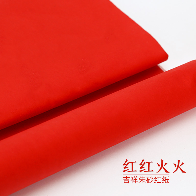 Wedding big red paper red paper large thickened paper cut paper kill cover couplets wedding wedding supplies write couplets sided