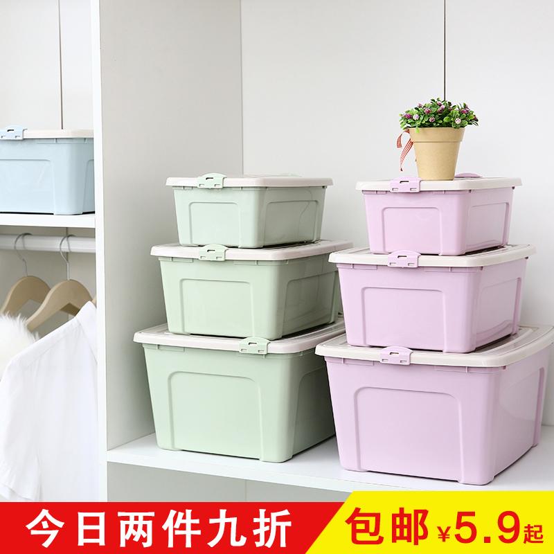 塑料大号衣服收纳箱家用小号收纳盒带盖卡扣周转箱玩具整理储物箱