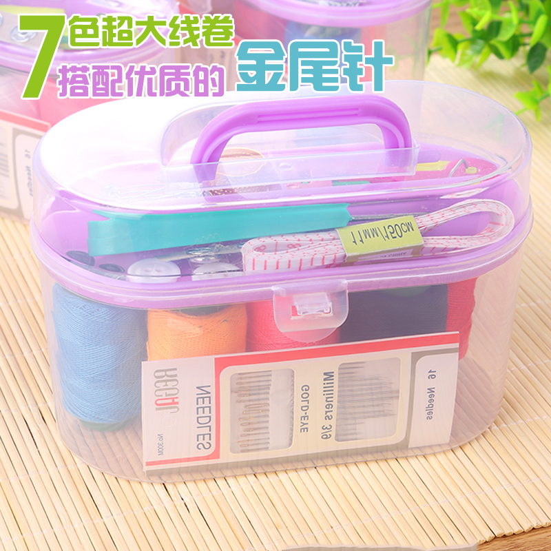 Household sewing box set sewing sewing sewing thread kit large