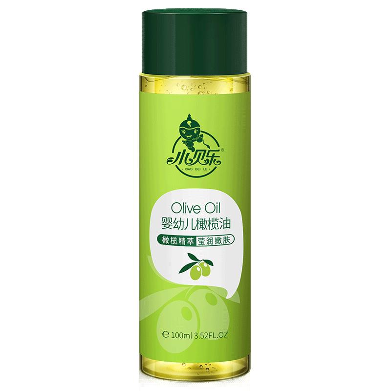 婴儿润肤油 天然纯护肤橄榄油婴儿专用 宝宝bb油 全身按摩去头垢