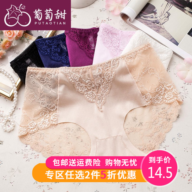 Grape sweet summer lace mid-waist women's underpants breathable pants sexy hollow no-mark triangle panties.