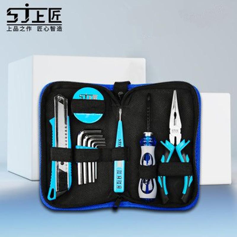 上匠家用工具套装 多功能五金工具包 电工工具箱组套 手动工具