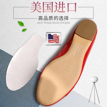 Антискользящие наклейки,  3m подошва паста износостойкие противоскользящие противо мельница на высоких кабгалстук-бабочкаах кожаная обувь резина обувь фольга прозрачный натуральная кожа большая подошва защита паста, цена 705 руб