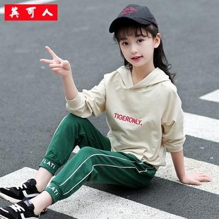 洋气女童连帽卫衣纯棉运动两件套