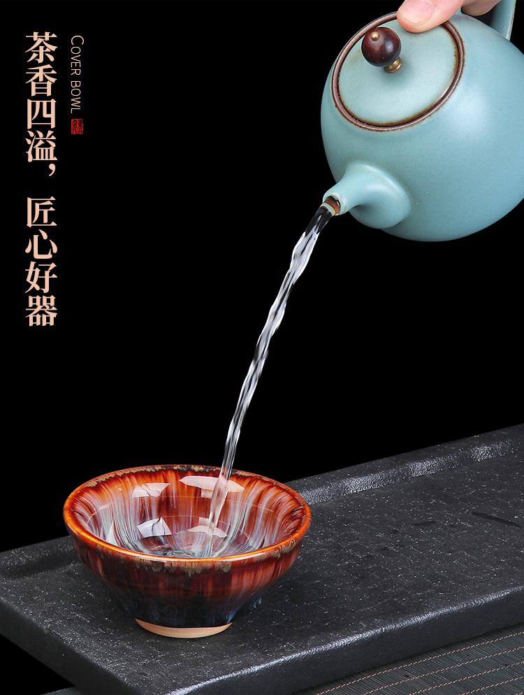 匠仙 林宗福大师建盏茶杯情侣对杯纯手工陶瓷曜变天目茶盏主人杯