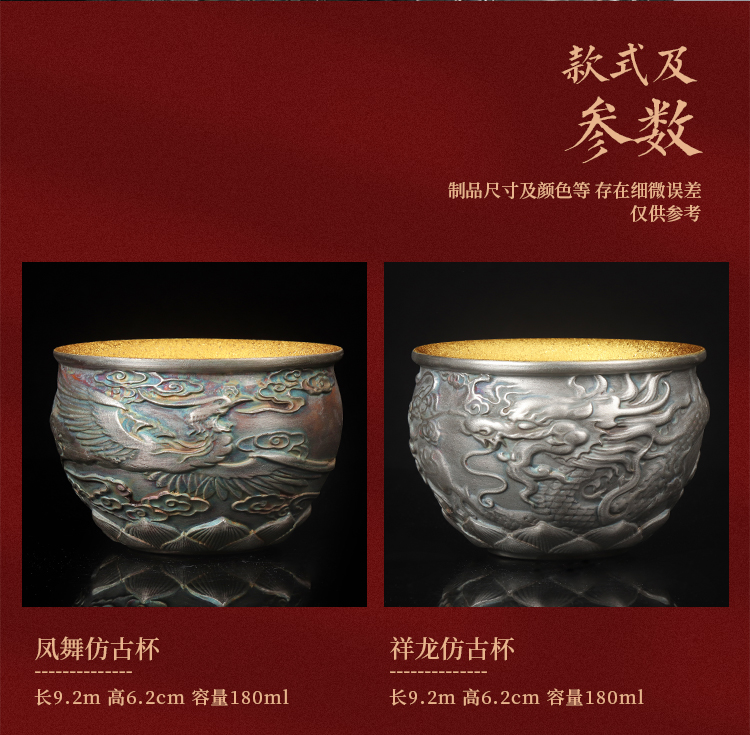 Artisan fairy antique gold silver mine loader for a cup of tea cups individual special master high - end Japanese ceramic tea cup