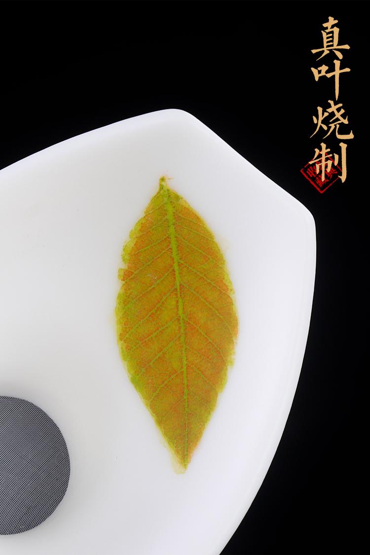 The Master artisan fairy guo - qin Chen konoha white porcelain tea filter) ceramic creative household manual kung fu tea accessories