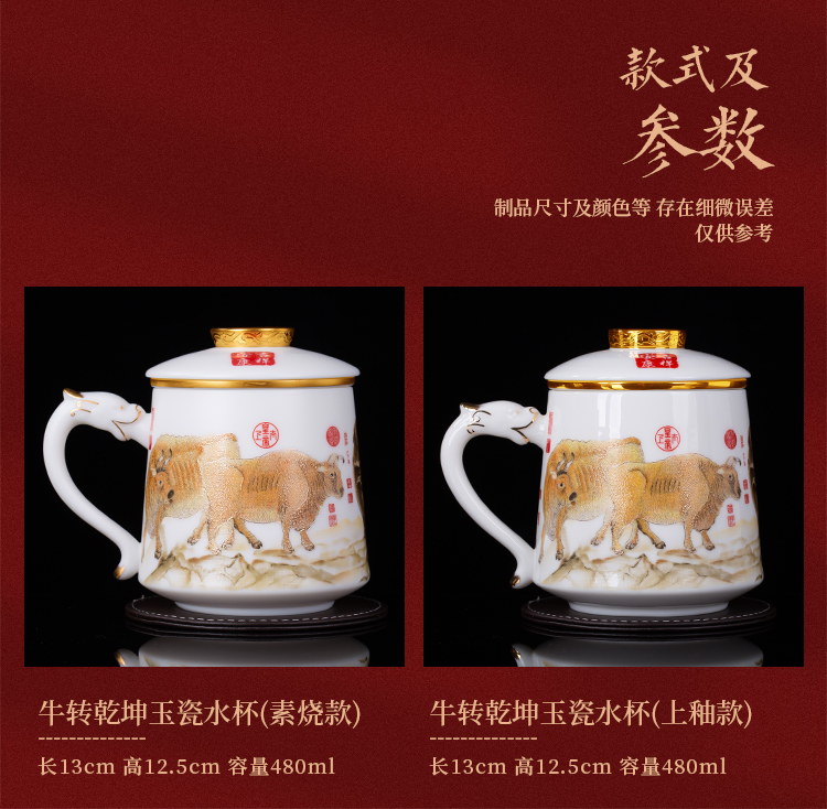 Artisan fairy cattle turned things around office separation of dehua white porcelain cup individual cup tea cup year of the ox gift customization