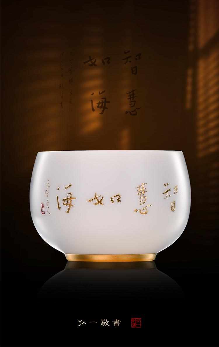 Artisan fairy mage dehua suet jade white porcelain teacup master hong yi, glass ceramic household kung fu tea cups