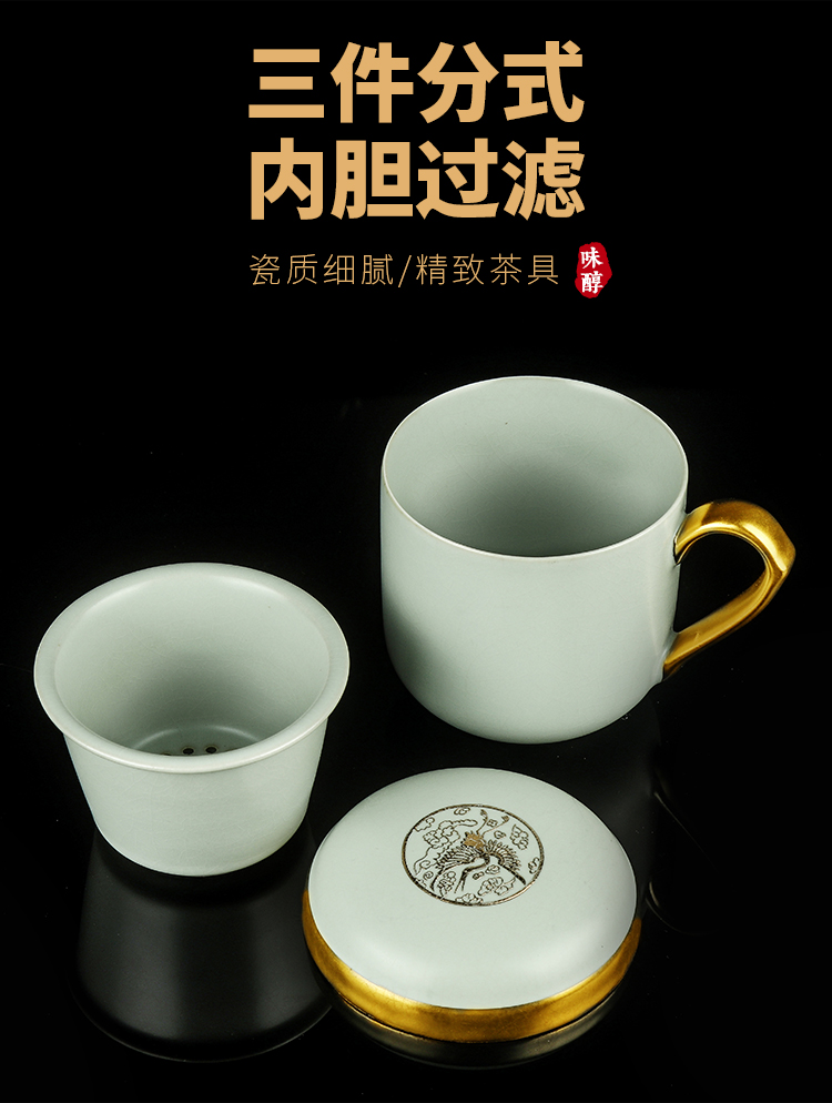The Home office artisan fairy your up gold glass ceramic cup with cover filtration separation tea tea cup