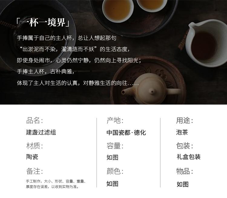 Artisan fairy temmoku built lamp) ceramic household pure manual filter filter tea tea tea accessories tea strainer