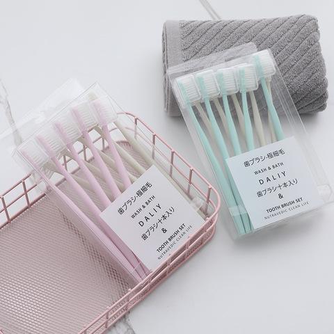 网红日式10支牙刷套装马卡龙四色系软毛牙刷带保护套小头成人家庭