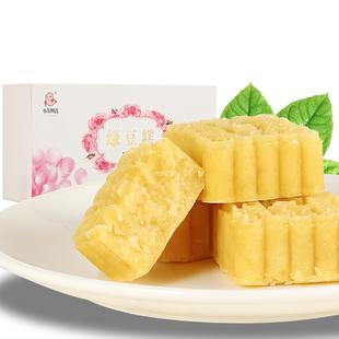 【休闲零食】绿豆糕360克礼盒装