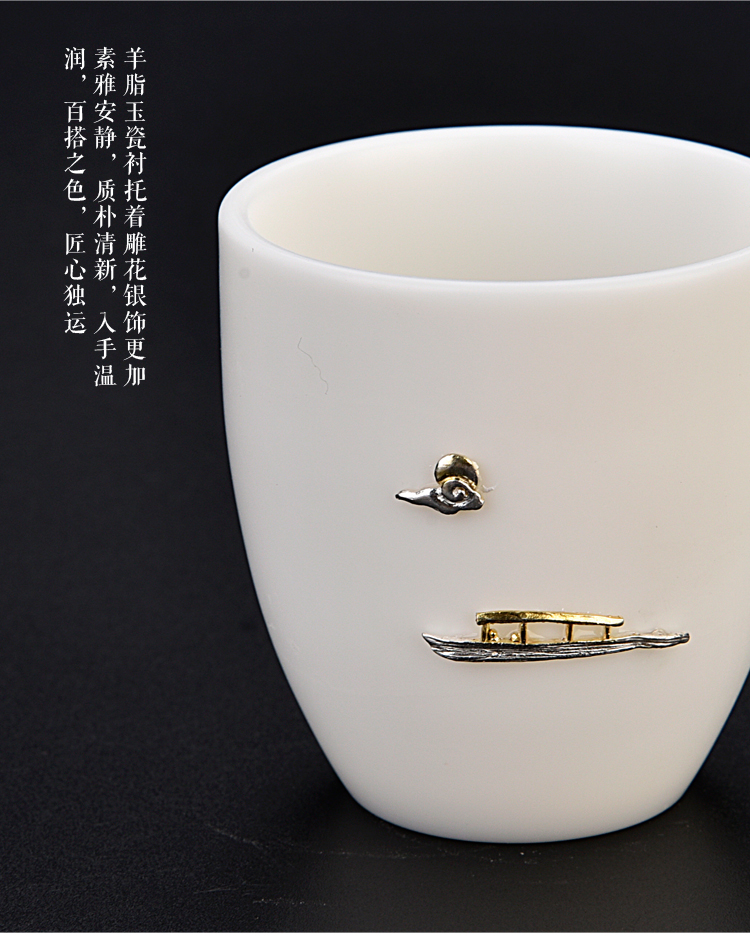 Ancient sheng up new dragonfly porcelain white porcelain inlay silver cup kaolin jade inlay sample tea cup master cup single CPU