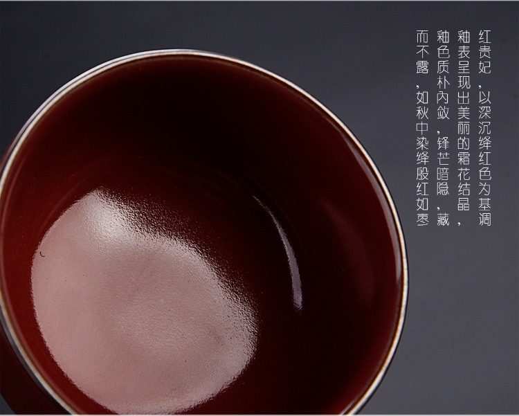 The ancient ocean 's new keller cup manual pu sheng up porcelain tea set variable jin single CPU master CPU high - ranked imperial concubine masterpieces