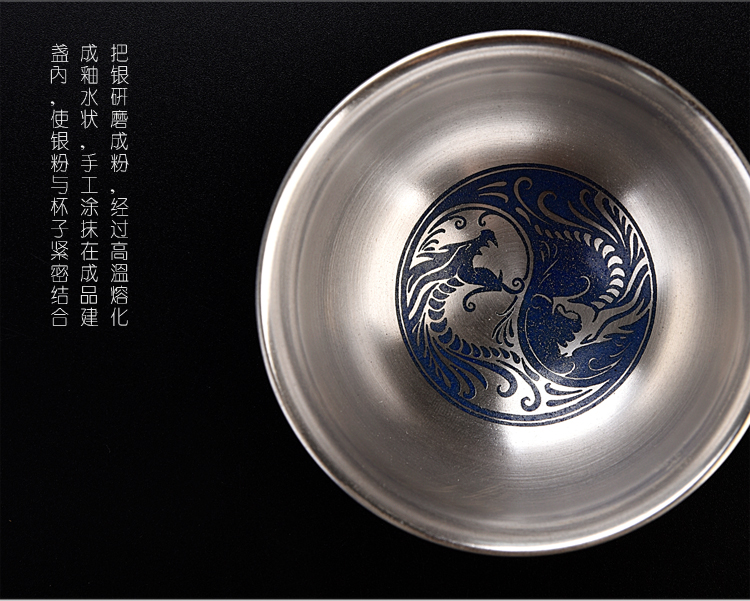 The ancient sheng up new gift boxes tasted silver gilding carved porcelain longfeng sample tea cup ji blue cup master cup kungfu single CPU