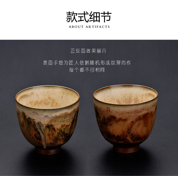 Ancient sheng up new gift boxes chai up change master sample tea cup cup single CPU full manual hand - made ceramic landscapes
