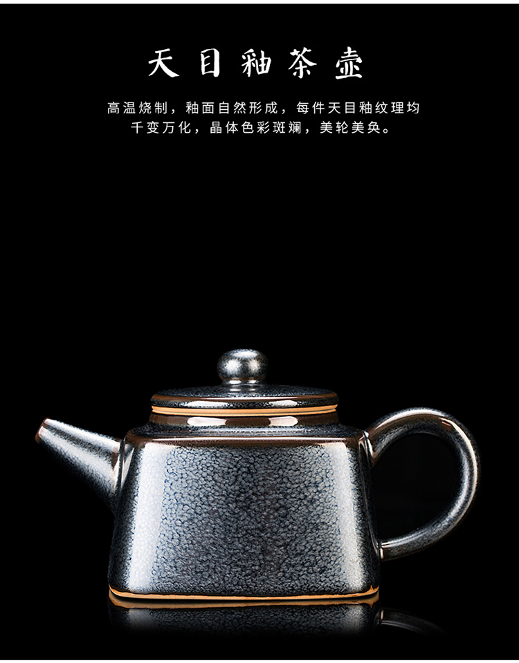 Ancient master sheng up Chen Weichun built light tea set of household ceramic teapot kung fu tea set lid to use by hand