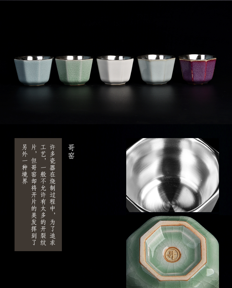 Ancient sheng up new one silver brother master cup your up up ceramic sample tea cup five Ancient jun coppering. As silver cup