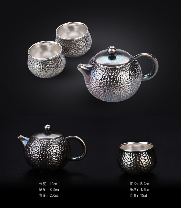 Ancient sheng up 2 new archaize ceramic tea sets coppering. As a pot of two cups of 7 see colour silver teapot teacup